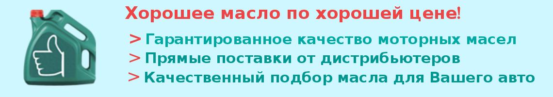 Преимущества масел от filtrol.ru